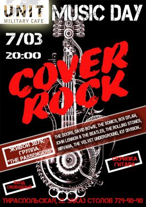 COVER ROCK!!!